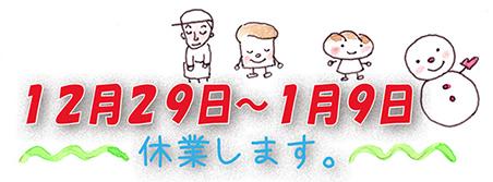 news141227